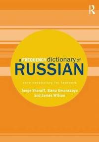 A Frequency Dictionary of Russian (häftad)