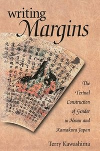 Writing Margins (inbunden)