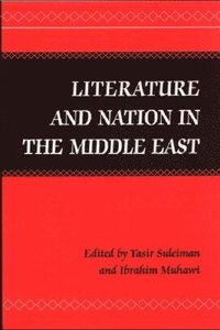 nationalism in the middle east essays View nationalism in the middle east research papers on academiaedu for free.