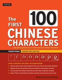 The First 100 Chinese Characters Traditional (häftad)
