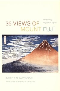 36 Views of Mount Fuji (e-bok)