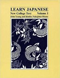Learn Japanese, Volume 1 (häftad)