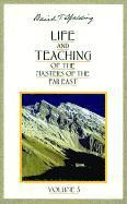 Life and Teaching of the Masters of the Far East; Volume 5 (häftad)