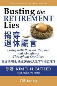 Busting the Retirement Lies: Living with Passion, Purpose, and Abundance Throughout Our Lives (häftad)