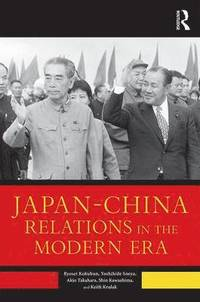Japan-China Relations in the Modern Era (inbunden)