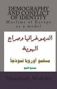 Demography and Conflict of Identity: Muslims of Europe as a Model (häftad)