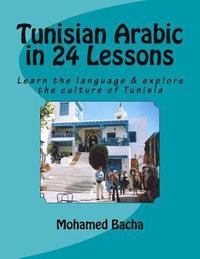 Tunisian Arabic in 24 Lessons (häftad)