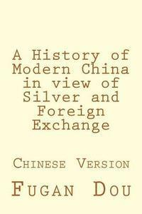 A History of Modern China in View of Silver and Foreign Exchange: Chinese Version (häftad)