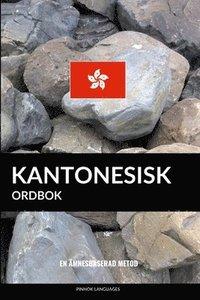 Skopia.it Kantonesisk ordbok: En ämnesbaserad metod Image