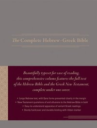 The Complete Hebrew-Greek Bible (inbunden)