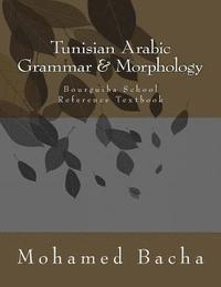 Tunisian Arabic Grammar & Morphology: Bourguiba School Reference Textbook (häftad)