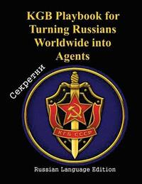 KGB Playbook for Turning Russians Worldwide into Agents (häftad)
