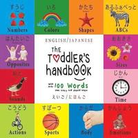 The Toddler's Handbook (häftad)
