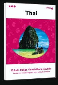 Rsfoodservice.se uTalk Thai Image