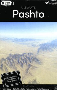 Ultimate Set Pashto