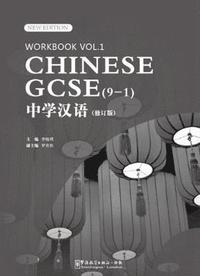 CHINESE GCSE (9-1) Workbook Vol.1