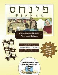 Bar/Bat Mitzvah Survival Guides: Pinhas (Weekdays & Shabbat pm) (häftad)