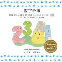 The Number Story 1 ????: Small Book One English-Traditional Chinese (häftad)