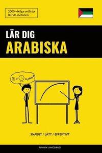Skopia.it Lär dig Arabiska - Snabbt / Lätt / Effektivt: 2000 viktiga ordlistor Image