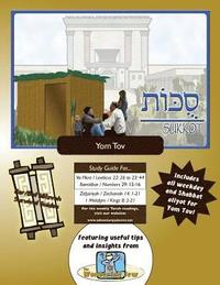 Bar/Bat Mitzvah Survival Guides: Sukkot (Yom Tov) (häftad)