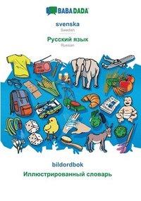 Skopia.it BABADADA, svenska - Russian (in cyrillic script), bildordbok - visual dictionary (in cyrillic script) Image