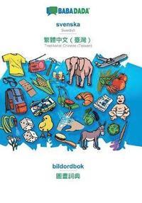 Skopia.it BABADADA, svenska - Traditional Chinese (Taiwan) (in chinese script), bildordbok - visual dictionary (in chinese script) Image