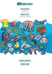 Rsfoodservice.se BABADADA, svenska - Simplified Chinese (in chinese script), bildordbok - visual dictionary (in chinese script) Image