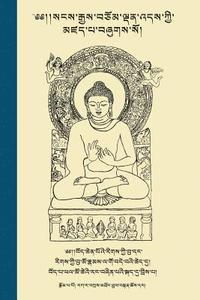 The Life of Buddha in Colloquial Tibetan (häftad)