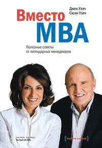 The Personal Mba Master The Art Of Business Epub