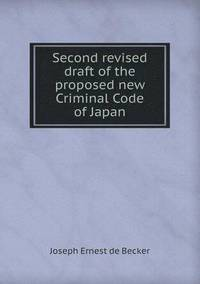 Second Revised Draft of the Proposed New Criminal Code of Japan (häftad)