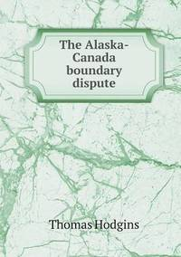 alaskan boundary dispute essay Grade 11 canadian history exam review  why was the alaska boundary dispute significant to  9 1 a2 exemplar causes of war compare and contrast essay.