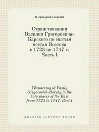 Wandering of Vasily Grigorovich-Barsky to the Holy Places of the East from 1723 to 1747. Part I (häftad)