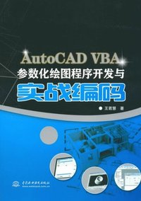 AutoCAD VBA Parametric Drawing Program Development and Coding av Wang  Ruohui (E-bok)