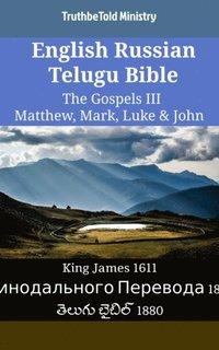English Russian Telugu Bible - The Gospels II - Matthew, Mark, Luke & John  av Truthbetold Ministry, Truthbetold Ministry (E-bok)