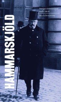 Radiodeltauno.it Sveriges statsministrar under 100 år : Hjalmar Hammarskjöld Image