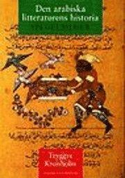 Den arabiska litteraturens historia : Spegelbilder