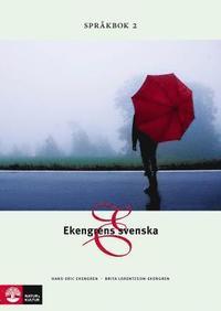 Skopia.it Ekengrens svenska Språkbok 2, tredje upplagan Image