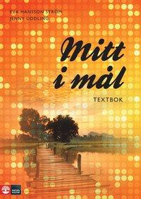 Tortedellemiebrame.it Mål Mitt i mål Textbok, andra upplagan Image