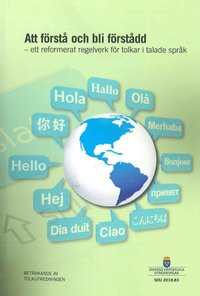 Skopia.it Att förstå och bli förstådd. SOU 2018:83. Ett reformerat regelverk för tolkar i talade språk : Betänkande från Tolkutredningen (U 2017:09) Image