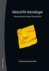 Skopia.it Metod för teknologer : examensarbete enligt 4-fasmodellen Image