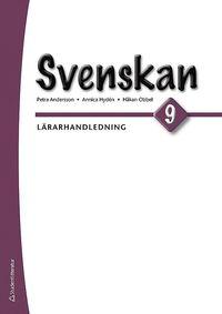 Svenskan 9 Lärarpaket - Digitalt + Tryckt