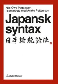Japansk syntax
