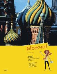 Skopia.it Mozjno! Textbok - Ryska steg 1-2 Image