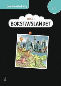 Rsfoodservice.se Livet i Bokstavslandet Lärarhandledning åk 1 Image