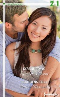hastighet dating Tokyo Japan gratis Dejting för East Sussex