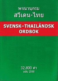 Svensk-Thai Ordbok