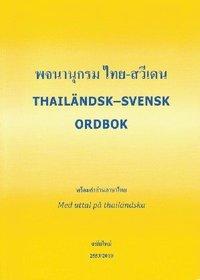 Thailändsk-Svensk Ordbok