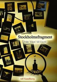 Skopia.it Stockholmsfragment Image