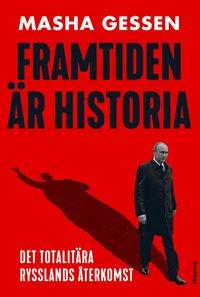 Tortedellemiebrame.it Framtiden är historia : det totalitära Rysslands återkomst Image