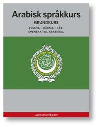 Tortedellemiebrame.it Arabisk språkkurs Image